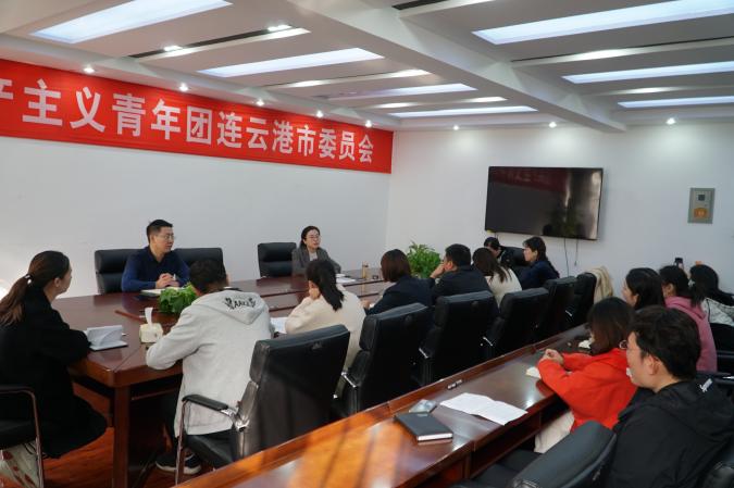 團市委召開傳達學習十九屆五中全會精神的工作會議