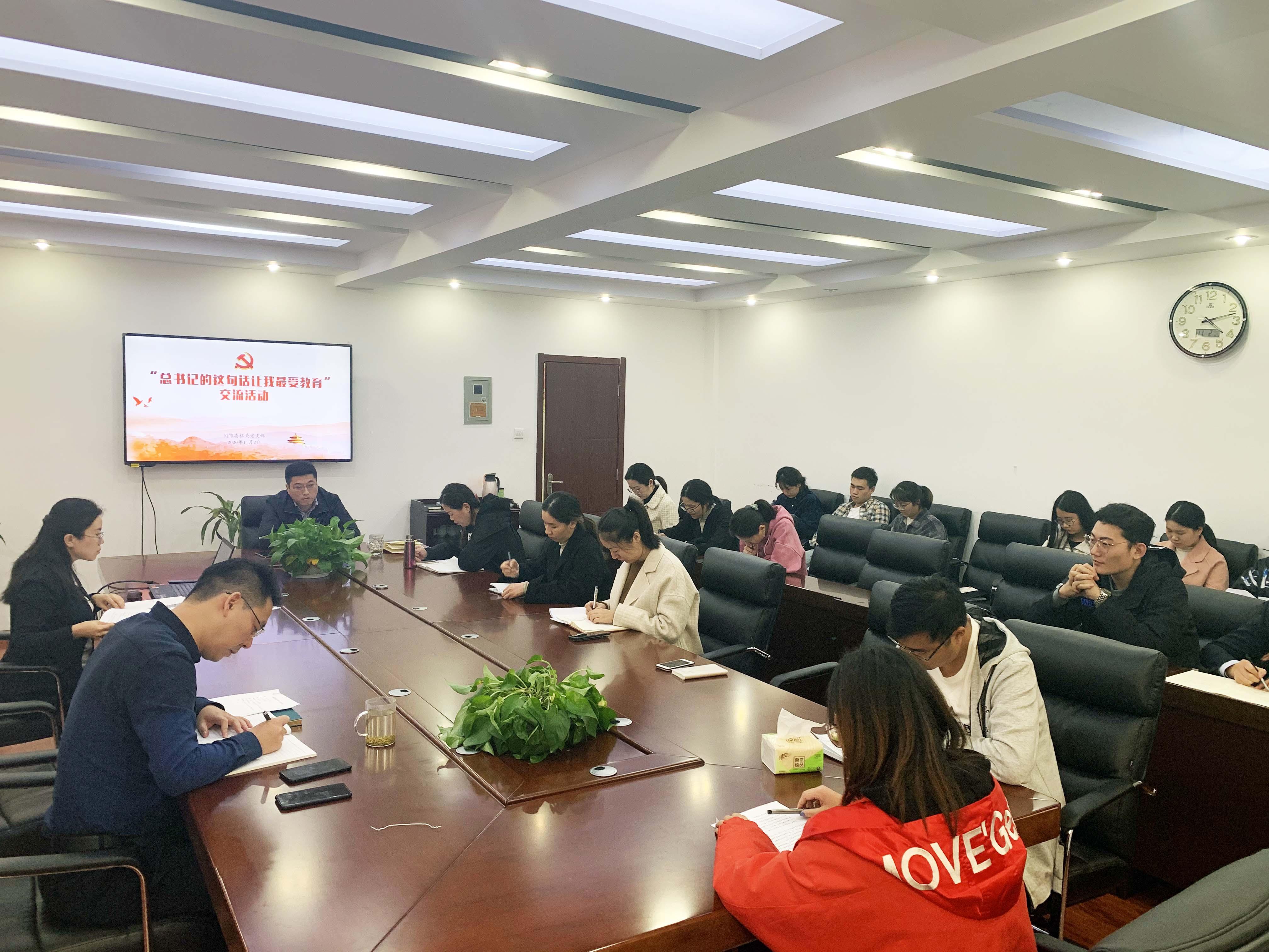 團市委機關黨支部舉辦學習《中國共產黨黨和國家機關基層組織工作條例》專題黨課
