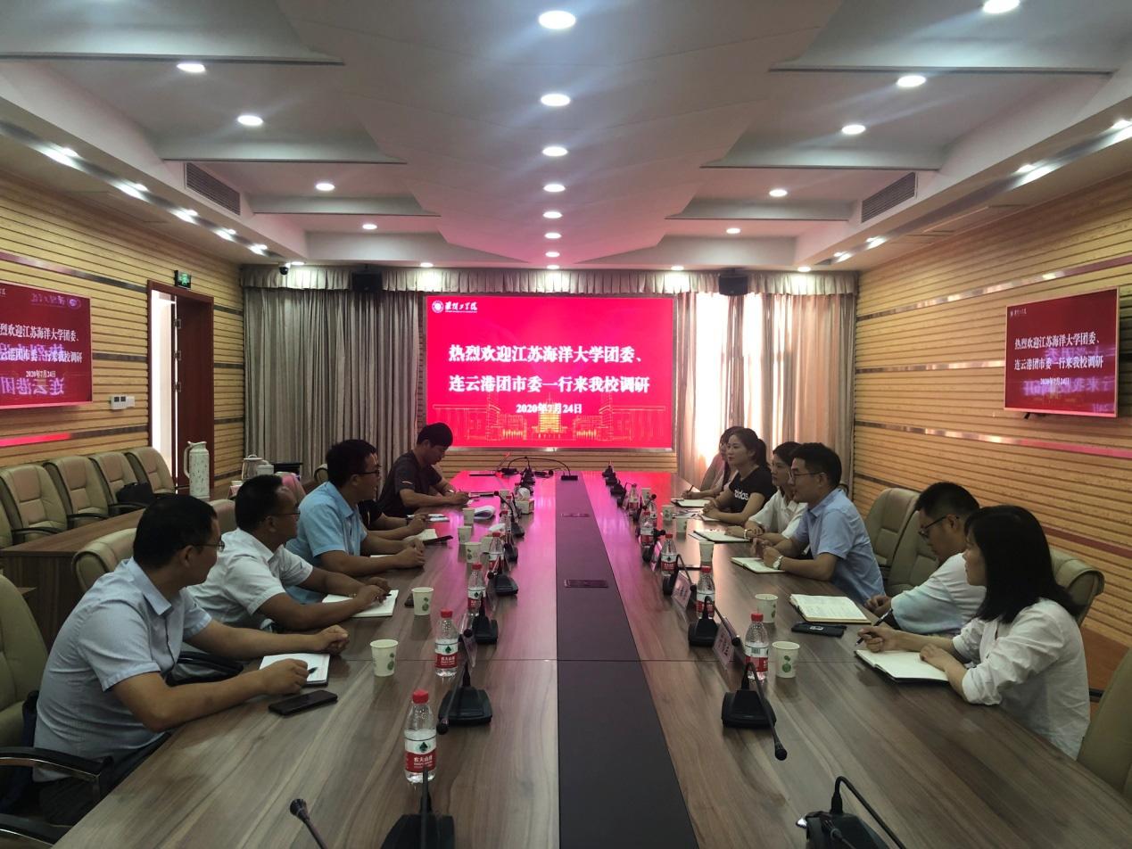 连云港市青年人才创新创业促进会一行赴省内高校调研创新创业工作